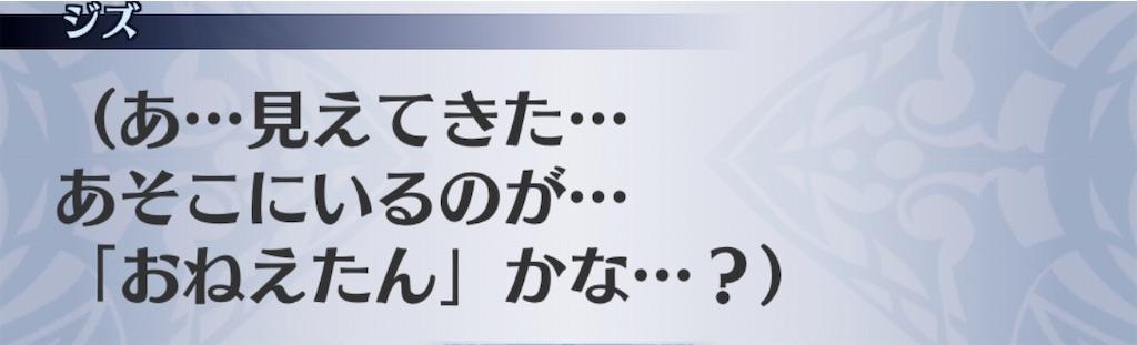 f:id:seisyuu:20200910093843j:plain
