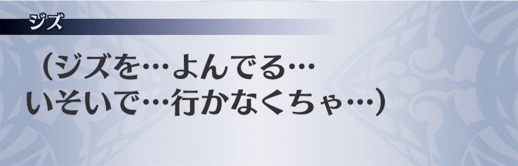 f:id:seisyuu:20200910093851j:plain