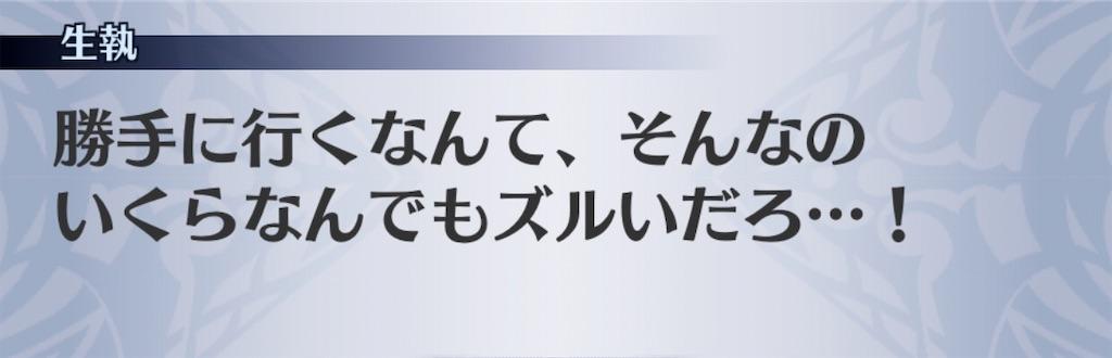 f:id:seisyuu:20200910094224j:plain
