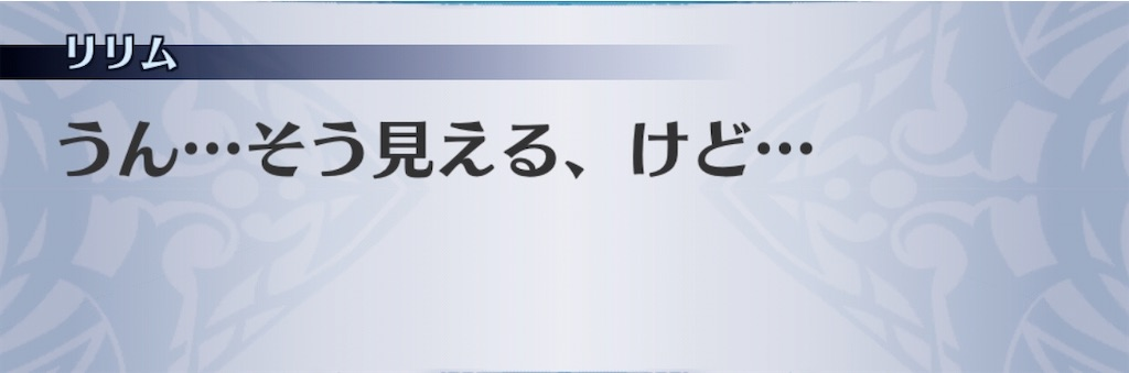 f:id:seisyuu:20200910094244j:plain