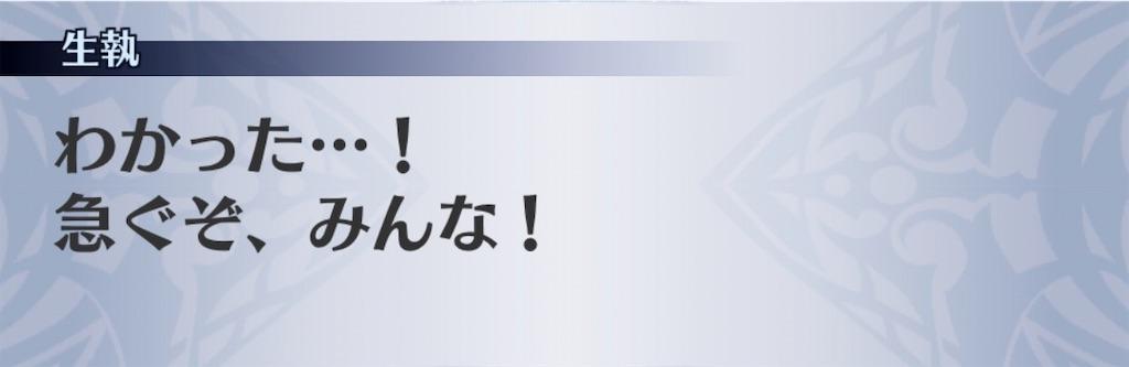 f:id:seisyuu:20200910094512j:plain