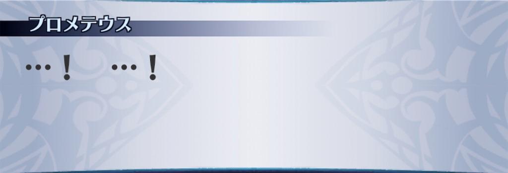 f:id:seisyuu:20200910094537j:plain