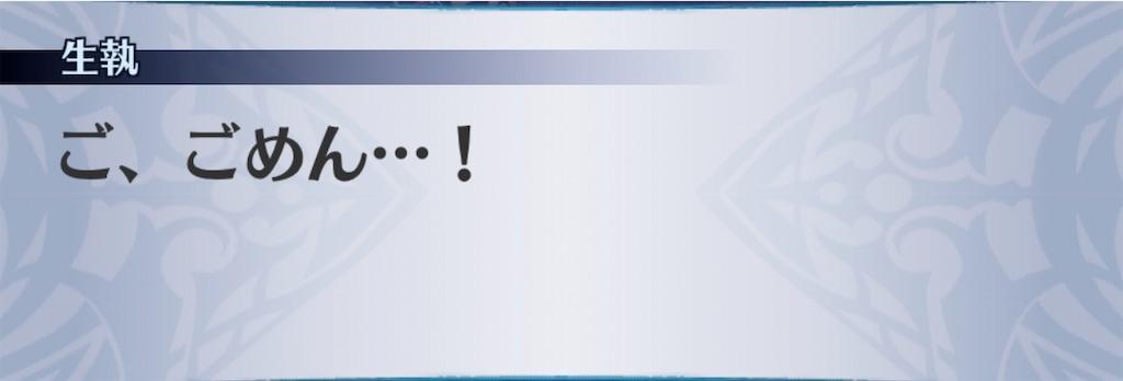f:id:seisyuu:20200910094547j:plain