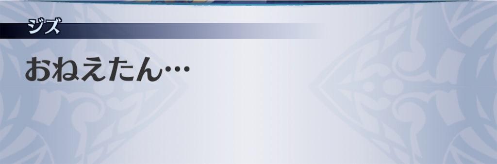 f:id:seisyuu:20200910094852j:plain