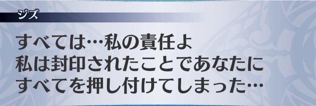 f:id:seisyuu:20200910095000j:plain