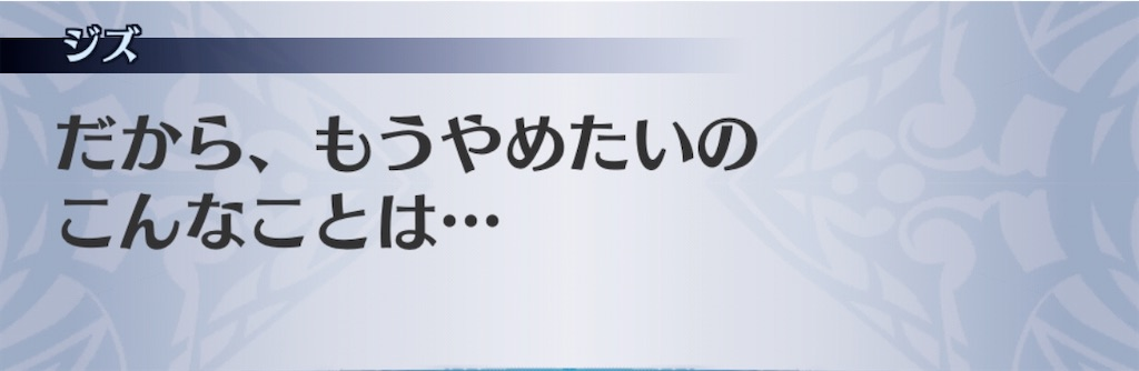 f:id:seisyuu:20200910095004j:plain