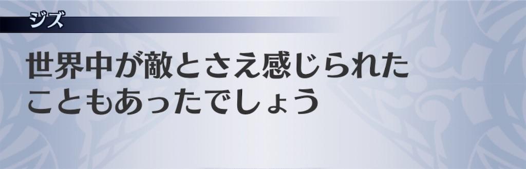 f:id:seisyuu:20200910095034j:plain
