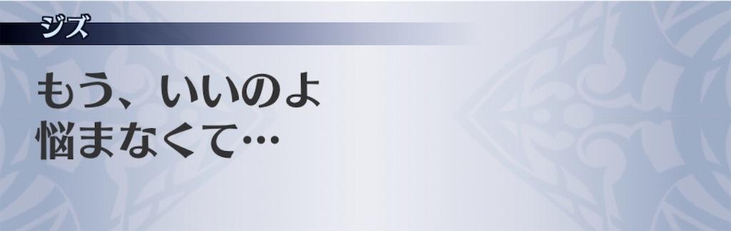 f:id:seisyuu:20200910095145j:plain