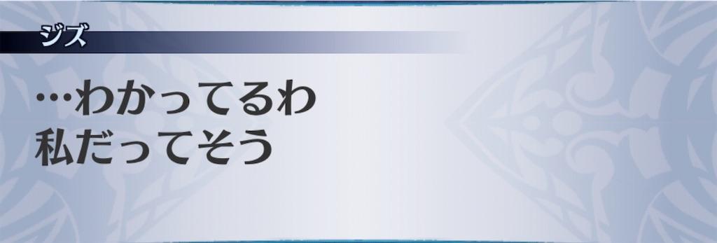 f:id:seisyuu:20200910095246j:plain