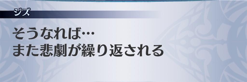 f:id:seisyuu:20200910095507j:plain
