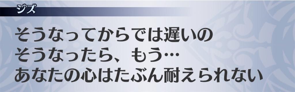f:id:seisyuu:20200910095517j:plain