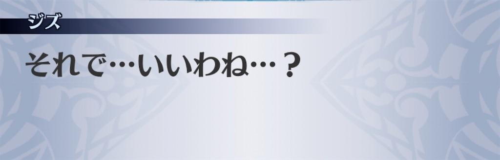 f:id:seisyuu:20200910095641j:plain