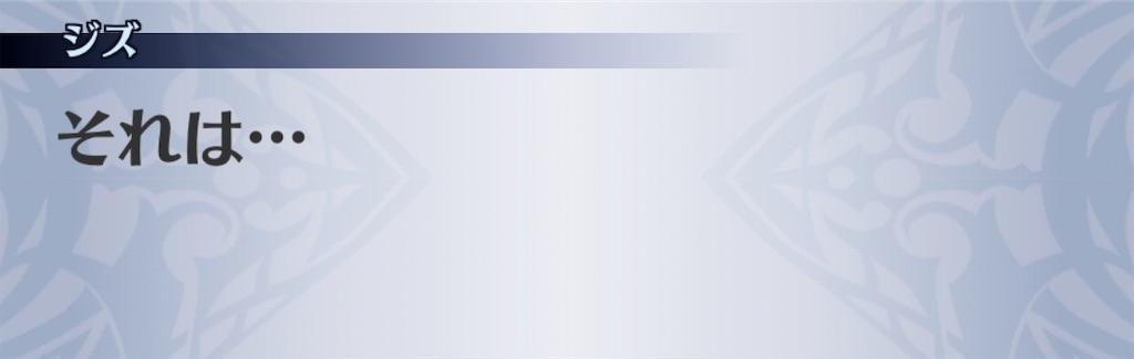 f:id:seisyuu:20200910095952j:plain