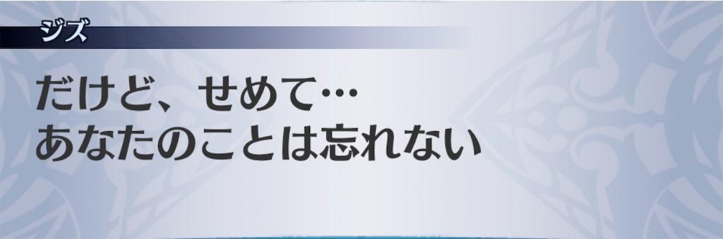 f:id:seisyuu:20200910100020j:plain