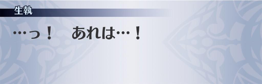 f:id:seisyuu:20200910100158j:plain