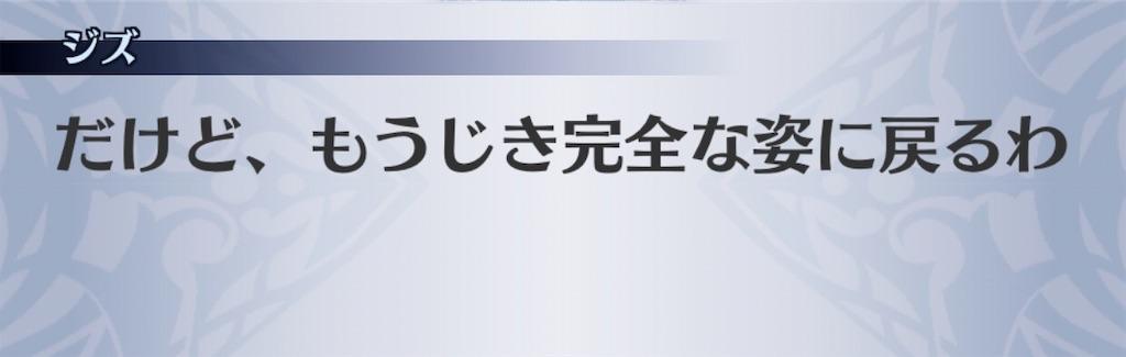 f:id:seisyuu:20200910100214j:plain