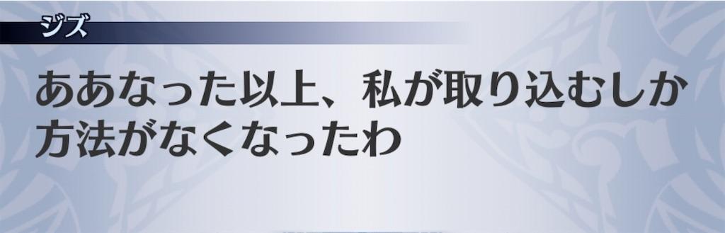 f:id:seisyuu:20200910100315j:plain
