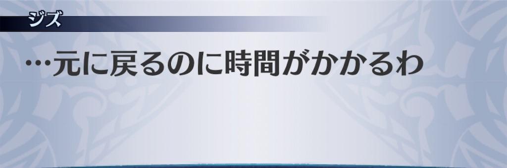 f:id:seisyuu:20200910100420j:plain