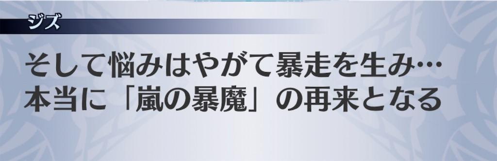 f:id:seisyuu:20200910100722j:plain