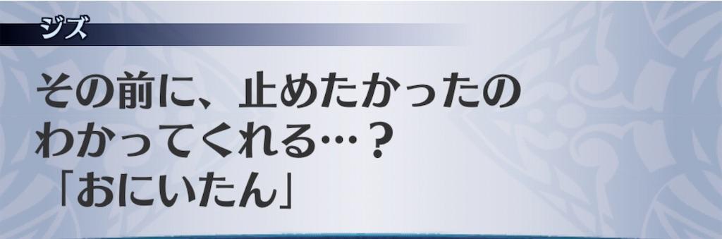 f:id:seisyuu:20200910100726j:plain