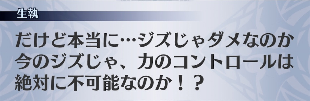 f:id:seisyuu:20200910100810j:plain