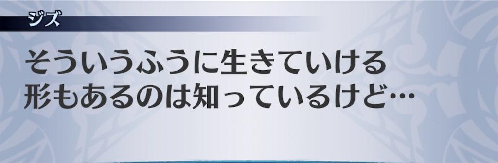 f:id:seisyuu:20200910100918j:plain