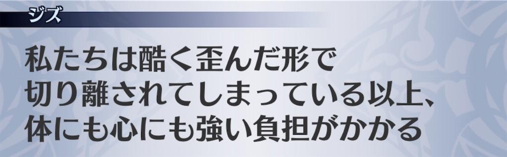 f:id:seisyuu:20200910100922j:plain