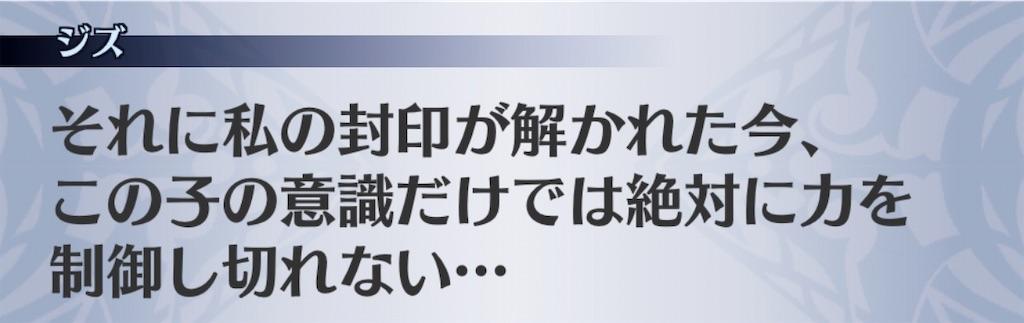 f:id:seisyuu:20200910101001j:plain
