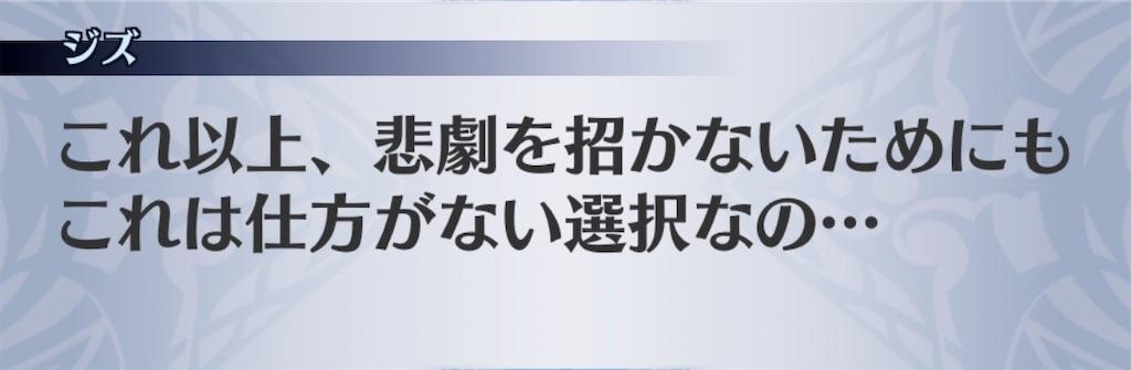 f:id:seisyuu:20200910101006j:plain