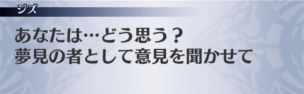 f:id:seisyuu:20200910101009j:plain