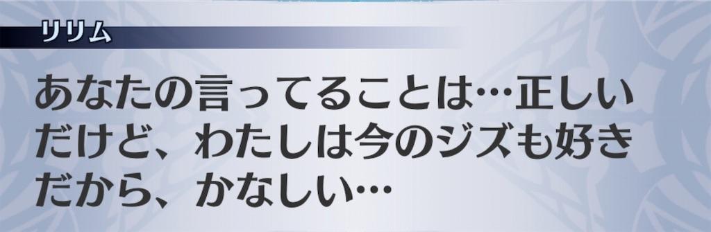 f:id:seisyuu:20200910101058j:plain