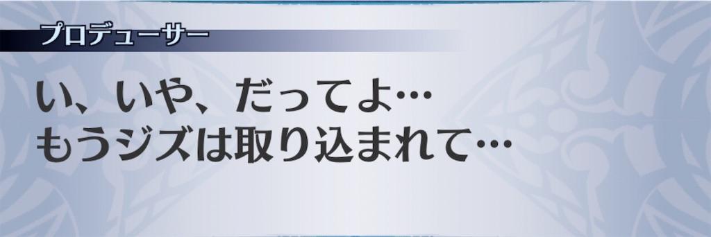 f:id:seisyuu:20200910101206j:plain