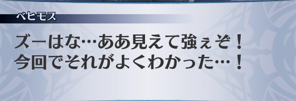 f:id:seisyuu:20200910114217j:plain