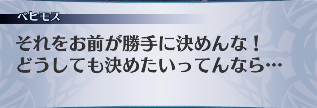f:id:seisyuu:20200910114238j:plain