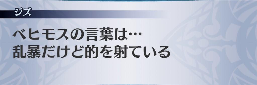 f:id:seisyuu:20200910114708j:plain
