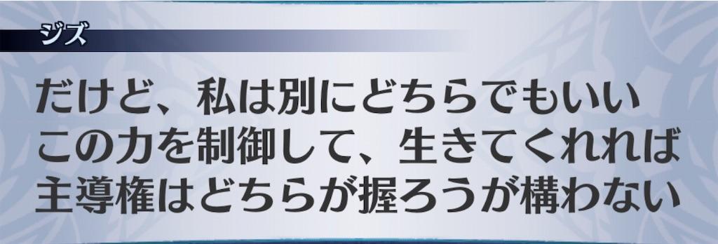 f:id:seisyuu:20200910114717j:plain
