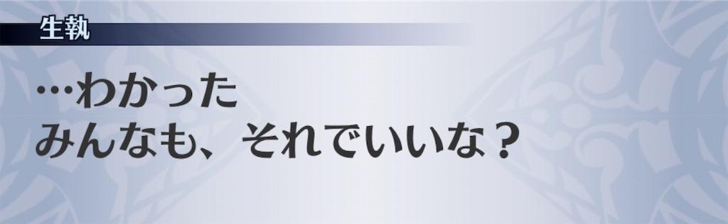 f:id:seisyuu:20200910115007j:plain