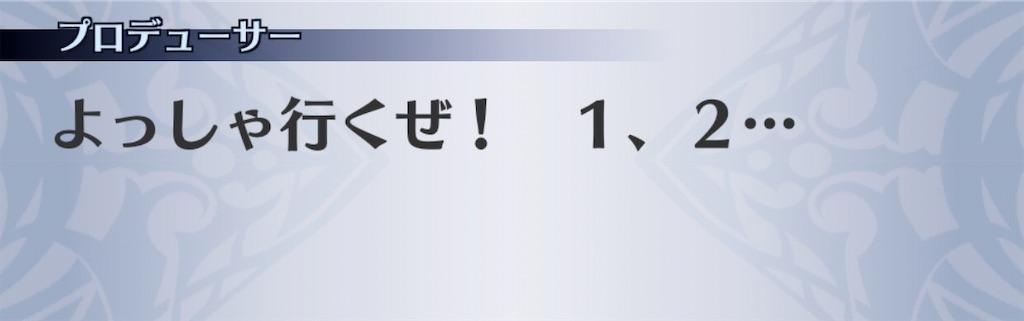 f:id:seisyuu:20200910115016j:plain