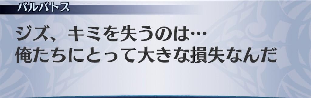 f:id:seisyuu:20200910121120j:plain