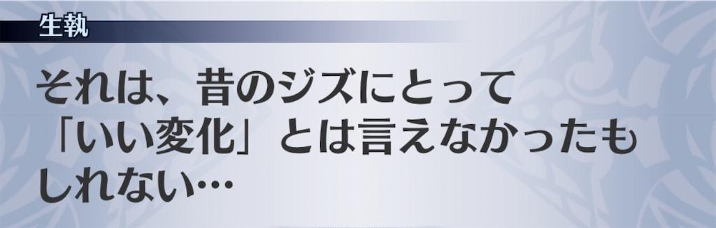 f:id:seisyuu:20200910121404j:plain