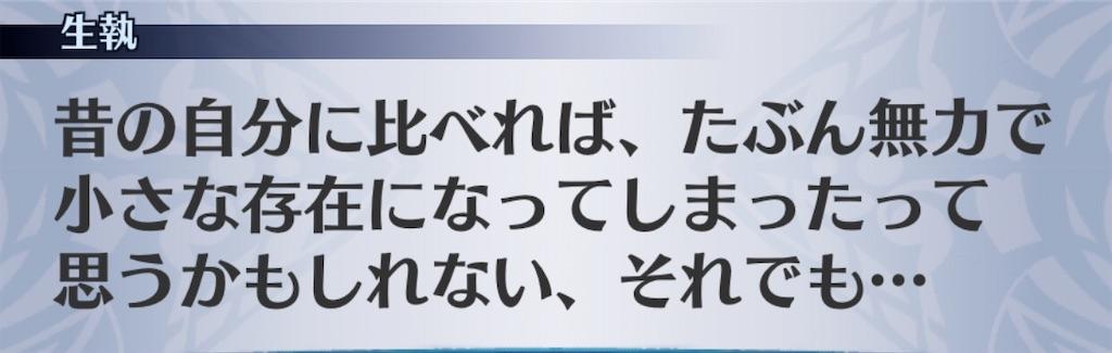 f:id:seisyuu:20200910121409j:plain