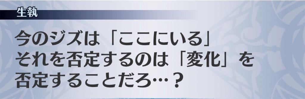 f:id:seisyuu:20200910121414j:plain