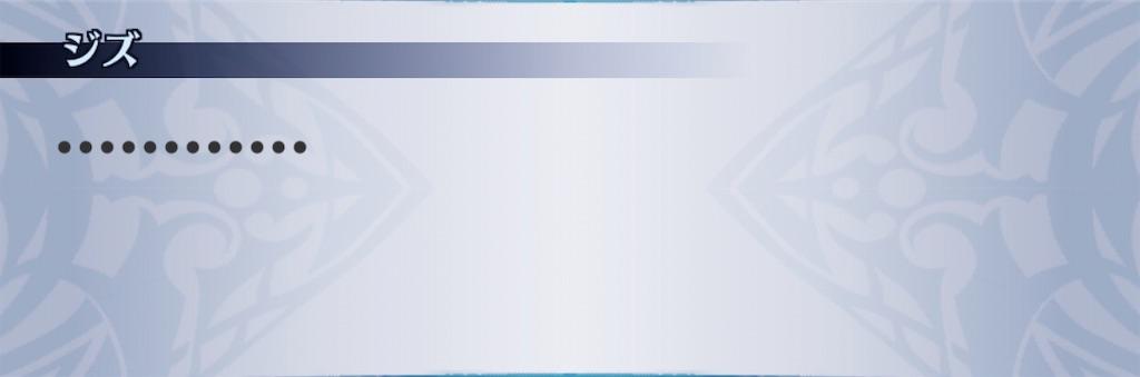 f:id:seisyuu:20200910121419j:plain