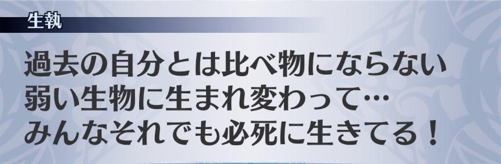 f:id:seisyuu:20200910121530j:plain