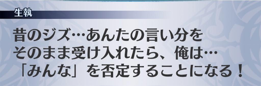 f:id:seisyuu:20200910121534j:plain