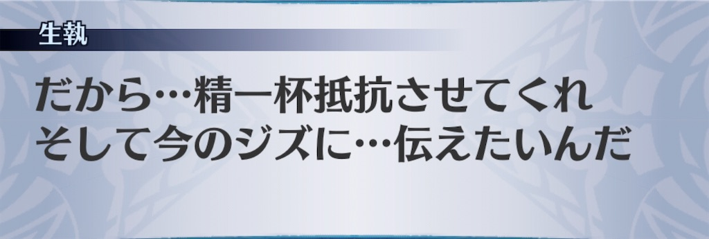 f:id:seisyuu:20200910121538j:plain