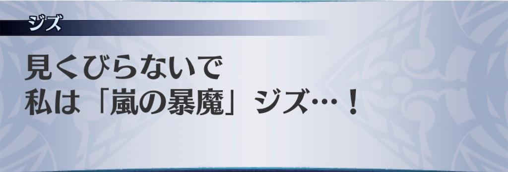 f:id:seisyuu:20200910121641j:plain
