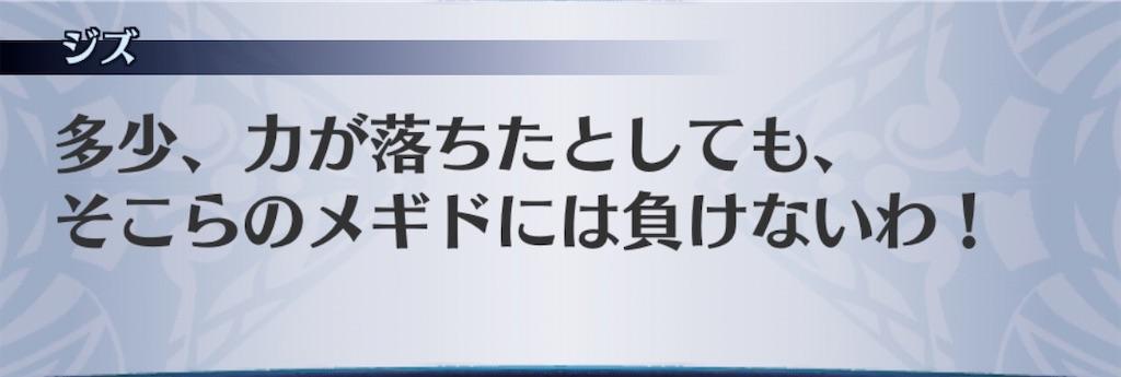 f:id:seisyuu:20200910121745j:plain