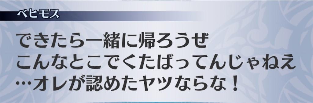 f:id:seisyuu:20200910121759j:plain