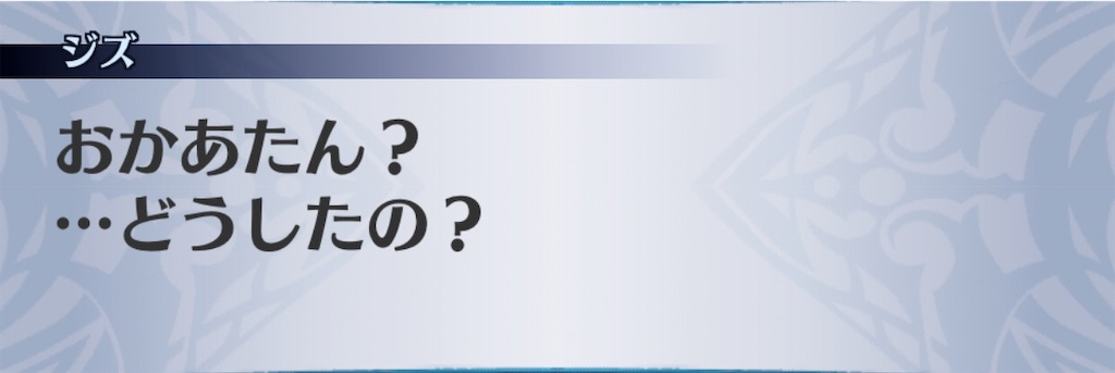 f:id:seisyuu:20200910125047j:plain